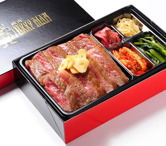 六本木 焼肉 神戸BEEF特選サーロイン弁当
