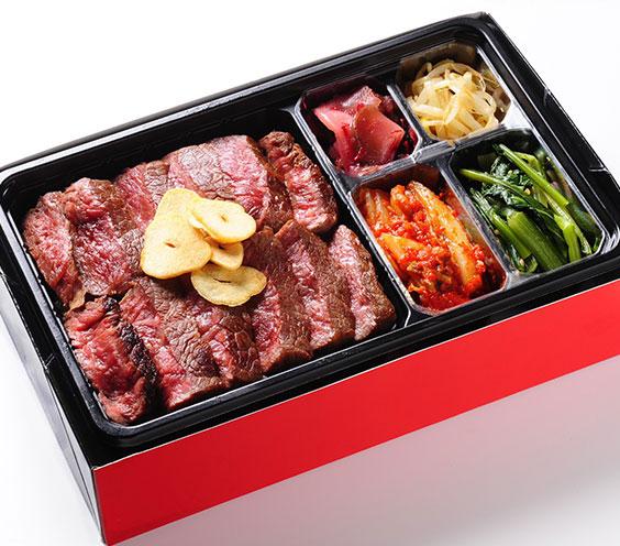 六本木 焼肉 神戸BEEF特選赤身ステーキ弁当