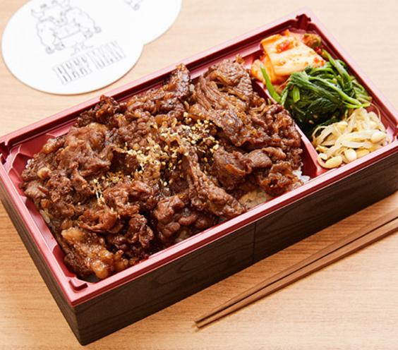 神戸牛焼肉弁当