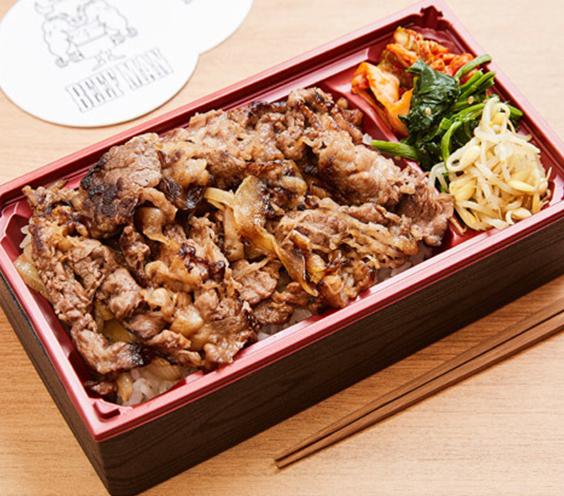 神戸牛スタミナ弁当