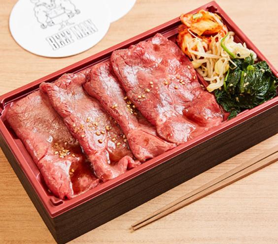 神戸牛焼きしゃぶ弁当