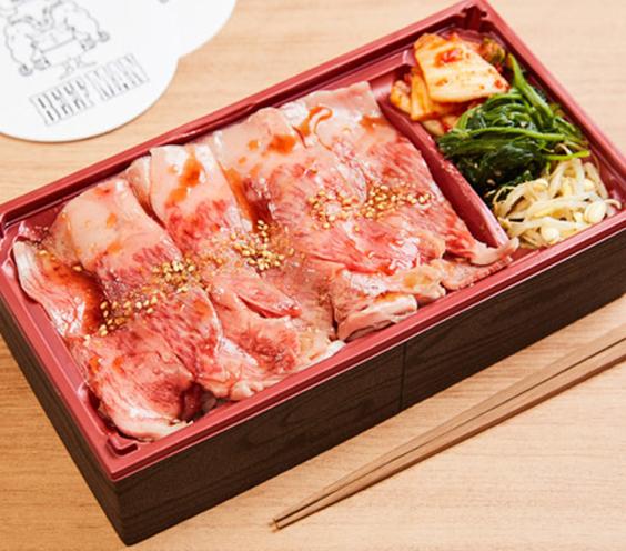 神戸牛極上ロースの炙りユッケ弁当